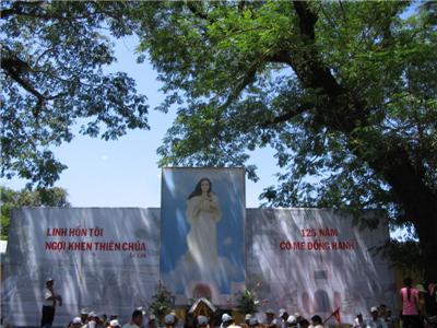 Đại hội Đức Mẹ Trà Kiệu lần thứ 8 – Kỷ niệm 125 năm Đức Mẹ hiện ra